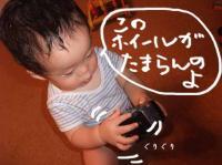 BLOG2008_0911_205927.jpg