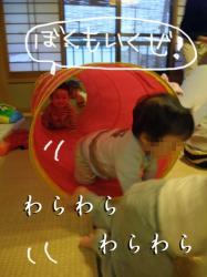 BLOG2008_0929_170847.jpg