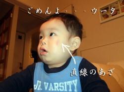BLOG2008_1020_173945.jpg