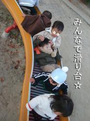 BLOG2008_1120_160428.jpg