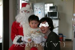 BLOG2008_1224_122244.jpg