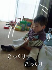 BLOG2009_0127_130301.jpg