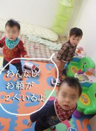 BLOG2009_0128_143637.jpg