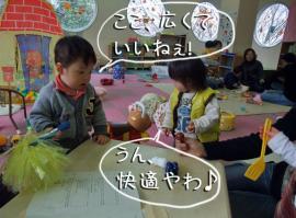 BLOG2009_0220_135807.jpg