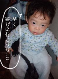 BLOG2009_0305_103750.jpg