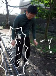 BLOG2009_0307_140222.jpg