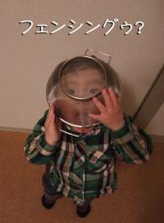 BLOG2009_0315_184326.jpg