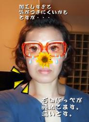BLOG2009_0423_202542.jpg