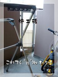 BLOG2009_0429_113259.jpg