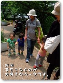 BLOG2009_0613_124812.jpg