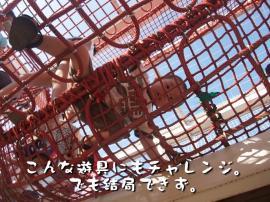 BLOG2009_0905_161849.jpg