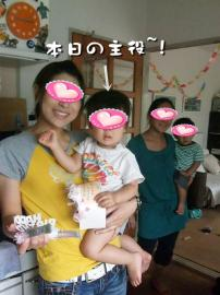 BLOG2009_0909_144026.jpg