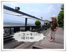 blog2009_0618_125428.jpg