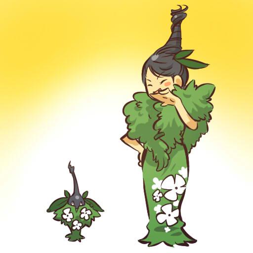 ミノマダム 草