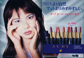 199703-1.jpg