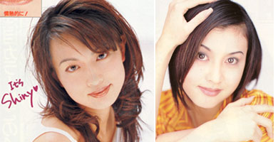 199703-4.jpg