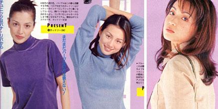 199703-5.jpg