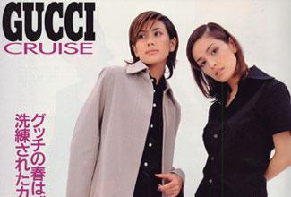 199703-6.jpg