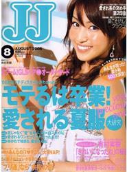 JJ200608.jpg
