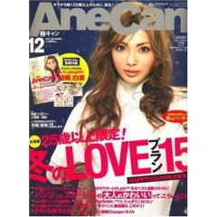 anecan200712.jpg