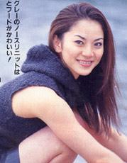 ayumi1.jpg