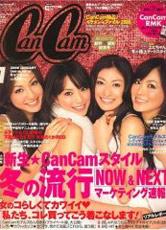 cancam200801.jpg