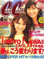 cancam200804.jpg