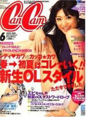 cancam200806.jpg