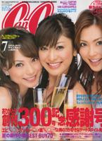 cover0607.jpg