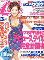 cover46.jpg