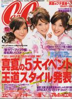 cover30.jpg