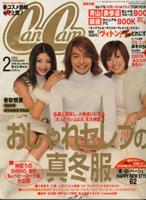 cover31.jpg