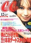 cover38-2.jpg