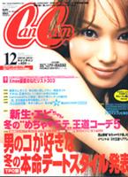 cover38.jpg