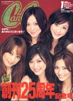 cover45.jpg