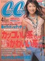 cover47.jpg