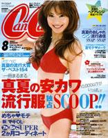 cover50.jpg