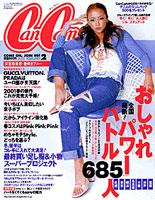 cover51.jpg