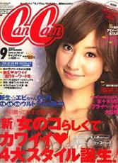 cover52.jpg