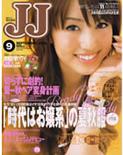 jj12.jpg
