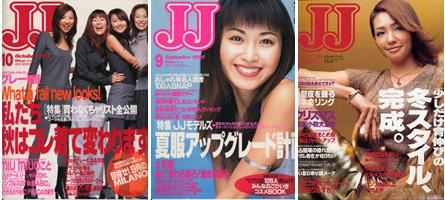 jj8.jpg