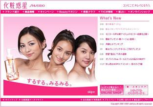 kesyouwakusei1.jpg