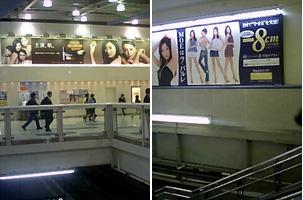 koukoku2.jpg