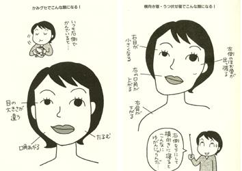 kyousei3.jpg