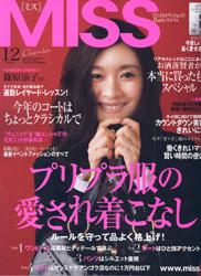 miss200712.jpg