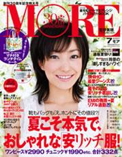 more3.jpg