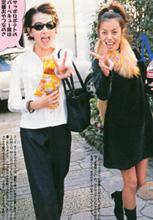 nakayoshi10.jpg