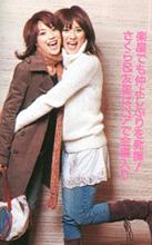 nakayoshi14.jpg