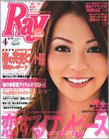ray200704.jpg