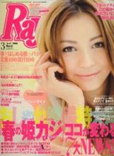 ray200803.jpg
